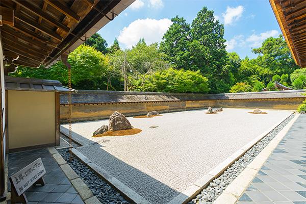 18 ภาพถ่ายจากประเทศญี่ปุ่นสวยๆ ที่คุณอาจไม่เคยเห็น,สวนหิน สุดอัศจรรย์ที่วัดเงิน